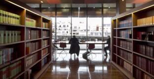 Paris, Musée du Quai Branly - Jacques Chirac, Salle de documentation / Cliché mis à disposition par le musée