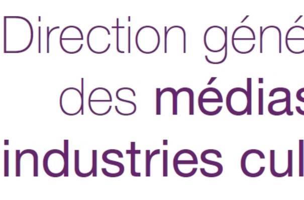 DGMIC logo