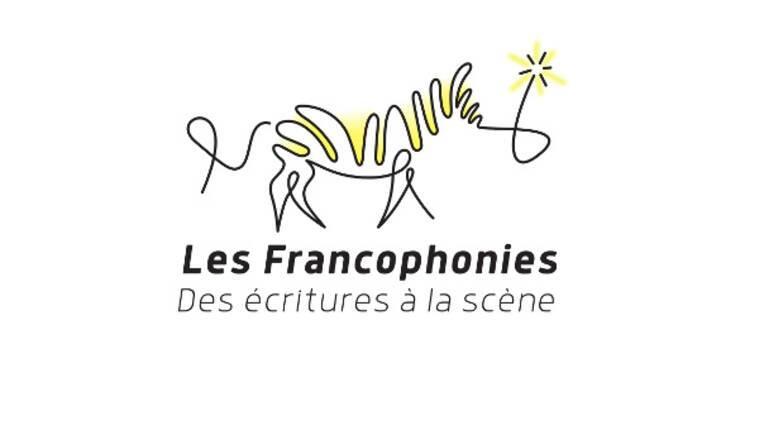 Deuxièmes rencontres des acteurs de la francophonie en France