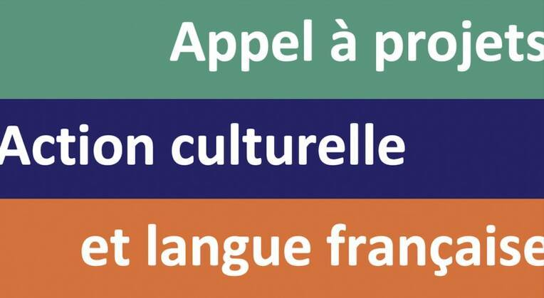 """Reconduction en 2021 de l'appel à projets national """"Action culturelle et langue française"""""""