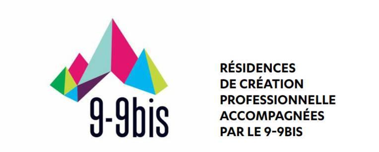 Appel à candidature résidences de création 9-9bis
