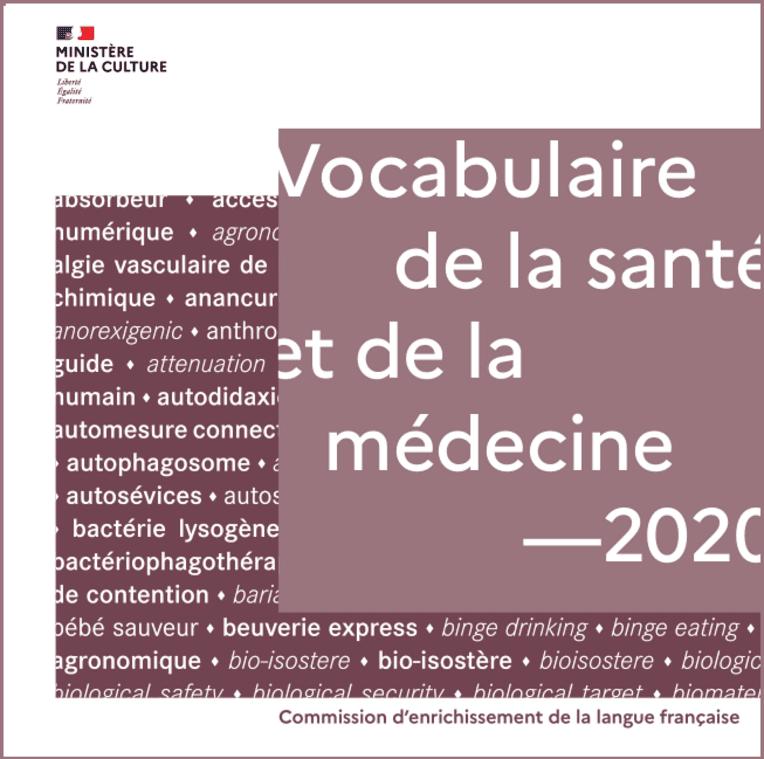 Vocabulaire de la santé et de la médecine
