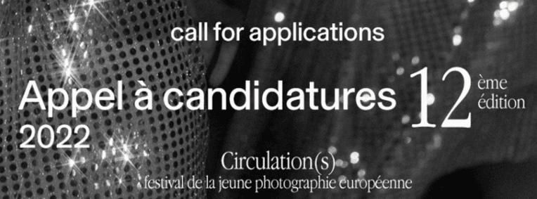 Appel à candidatures | Photographes 2022