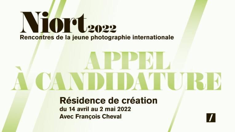 Rencontres de la jeune photographie internationale - Niort - Appel à candidature 2022
