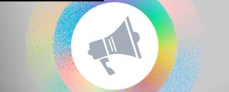 Appel à projets DAC-RECTORAT pour l'éducation artistique et culturelle