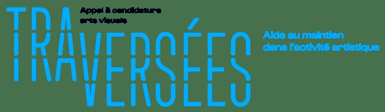 Un nouveau fonds de soutien aux artistes en arts visuels