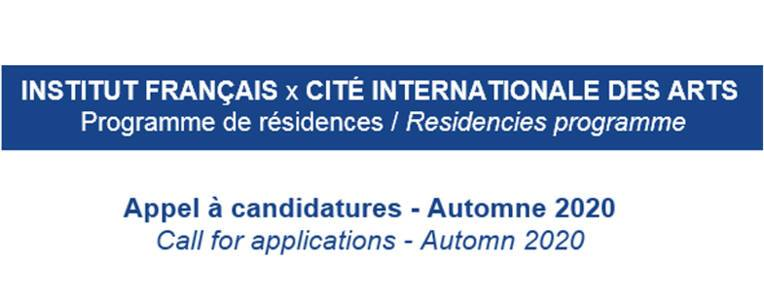 Appel à candidatures - Résidences Cité internationale des arts 2020