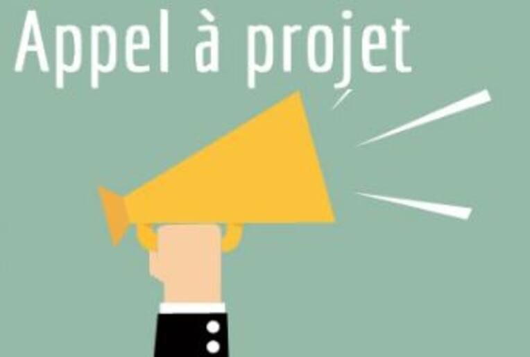Fonds de soutien à la création artistique numérique Fonds [SCAN] Auvergne-Rhône-Alpes