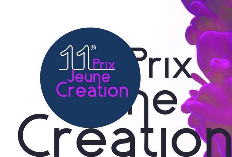 11e Prix de la Jeune création de l'Atelier Blanc. Saint-Rémy (Aveyron)