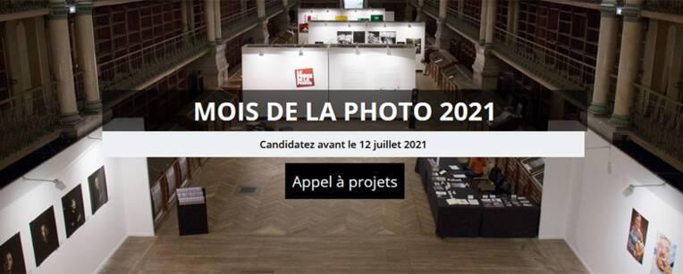Maison de l'Image à Grenoble – Appel à projets Mois de la photo