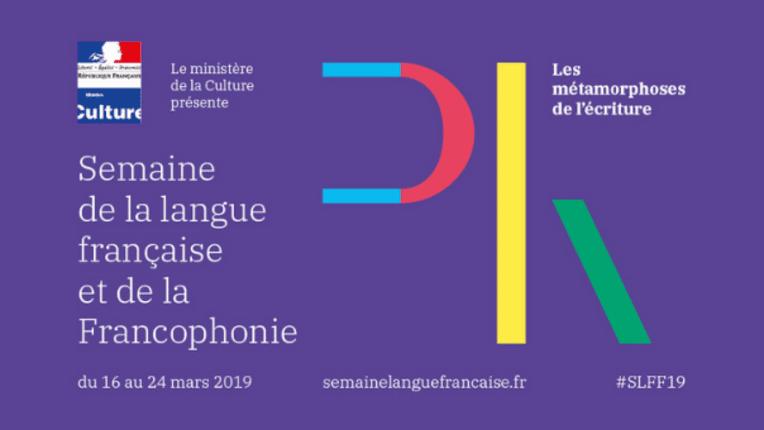 Présentation de la Semaine de la langue française et de la Francophonie 2018-2019