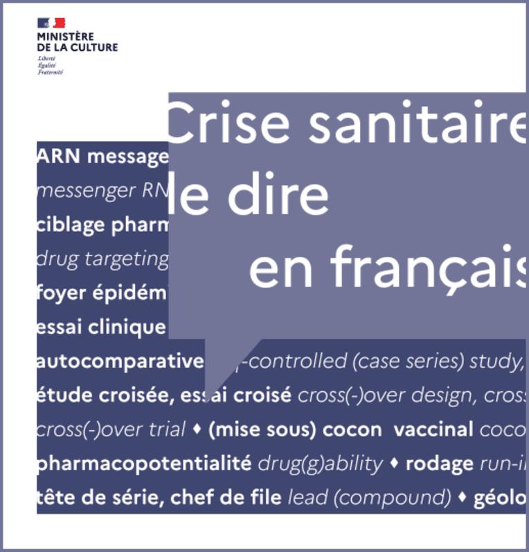 """Dépliant """" Crise sanitaire - le dire en français"""""""