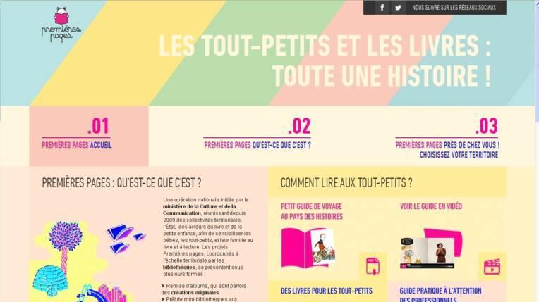 Site Premières pages