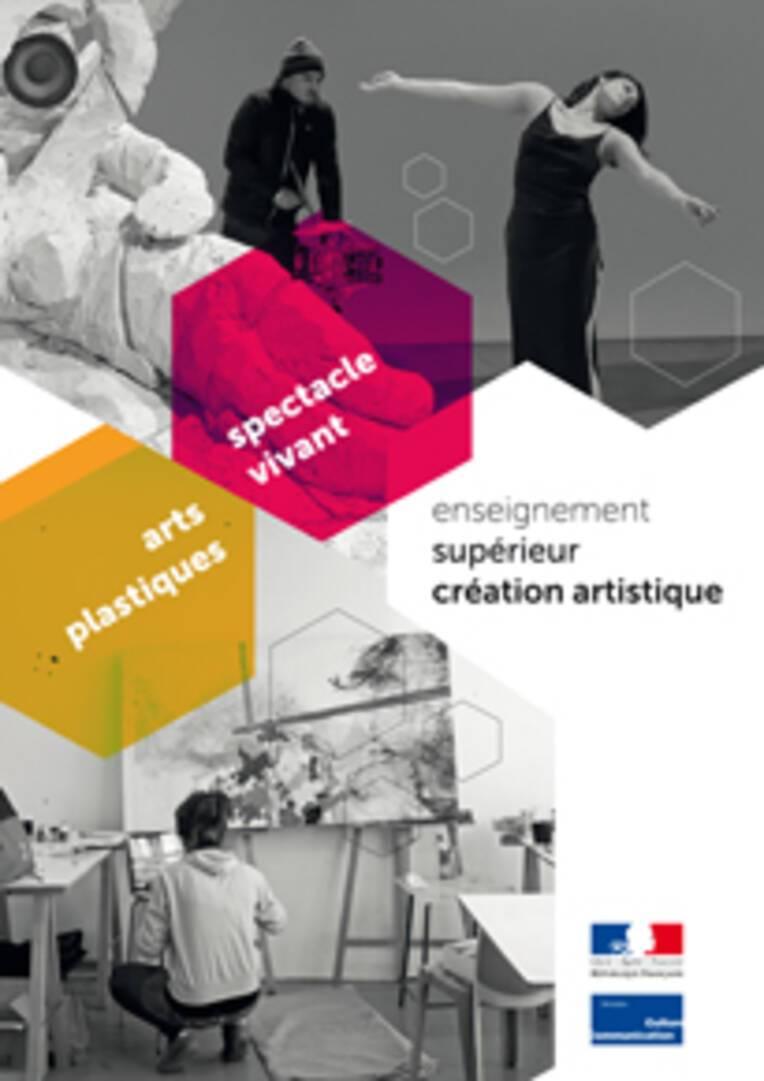 Brochure Enseignement supérieur création artistique