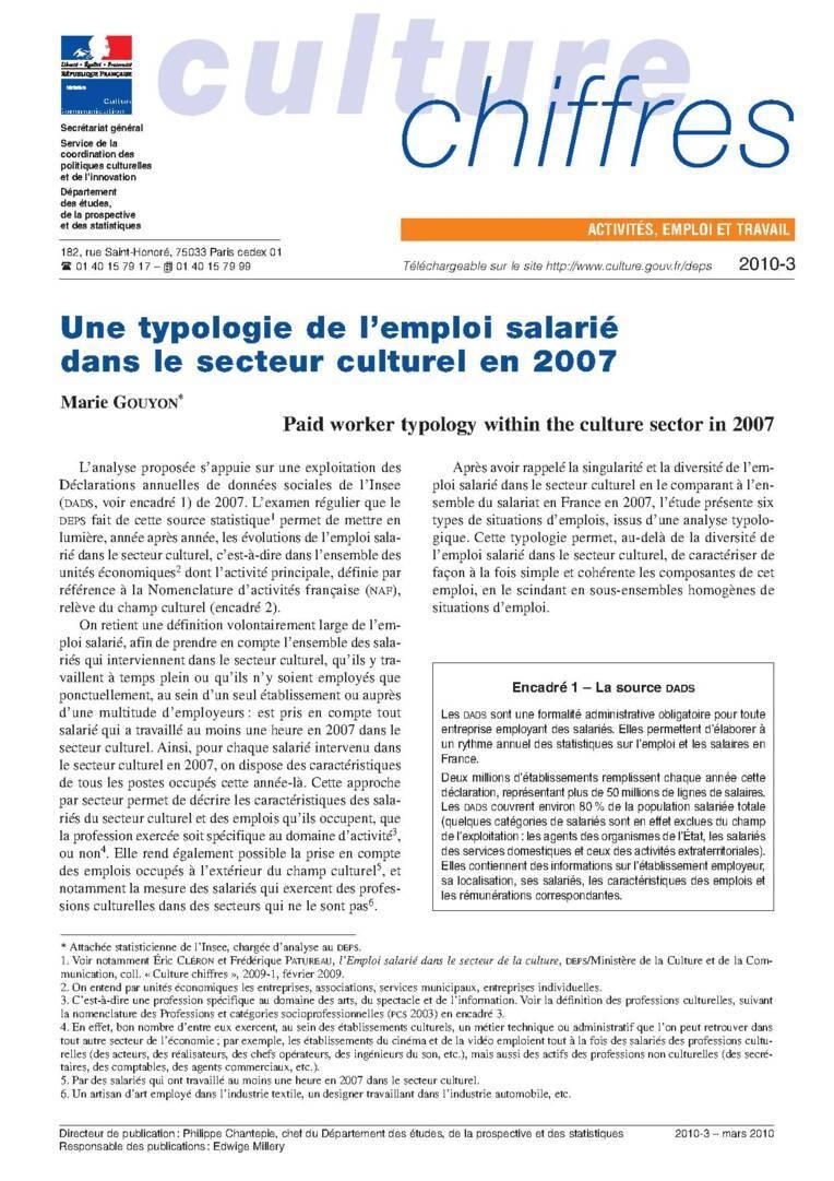 Une typologie de l'emploi dans le secteur culturel en 2007 [CC-2010-3]