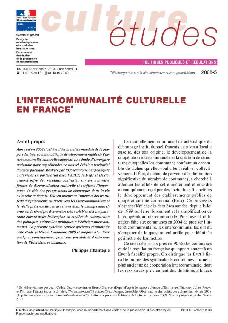 L'Intercommunalité culturelle : un état des lieux