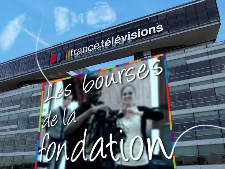 La Fondation France Télévisions a délivré 12 bourses à des jeunes de 16 à 25 ans et leur a donné accès à la création audiovisuelle
