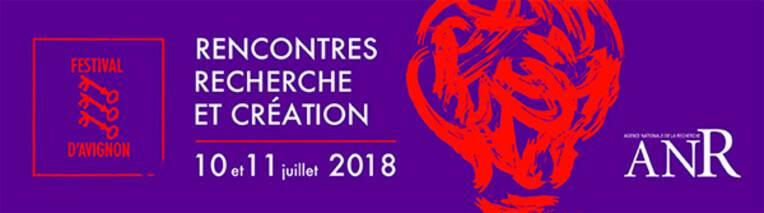 L'ANR organise Les Rencontres du Numérique