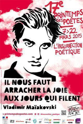 Affiche-du-Printemps-des-poetes-2015.jpg