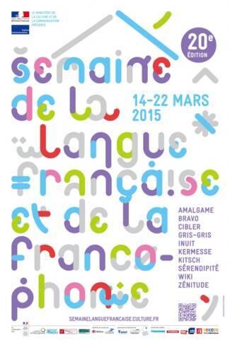 Affiche-Semaine-langue-francaise-francophonie-2015.jpg