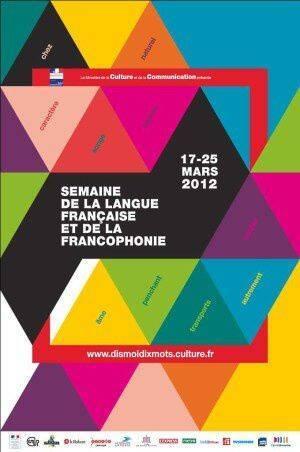 Affiche-Semaine-langue-francaise-francophonie-2012.jpg