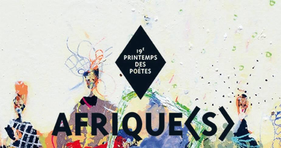 Affiche-printemps-des-poetes-2017.jpg
