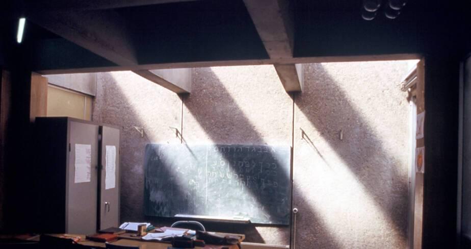 Synagogue Tiferet Israël - Marseille, vue intérieure de l'école talmudique