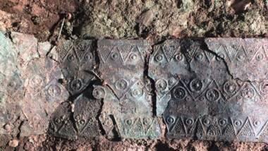 Ceinture provenant de la sépulture 444 du site de Pfulgriesheim Kammeracker (4.2 bis – OA 016897)