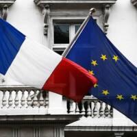 Europe et International - drapeau français et européen