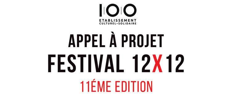 Appel à projet Festival 12x12 édition 2020