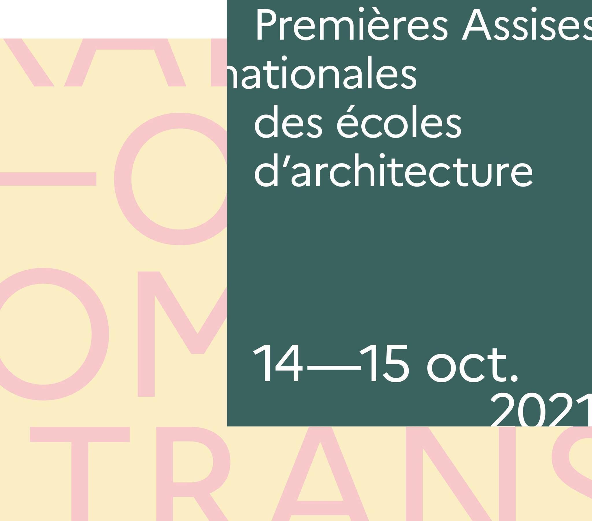 Premières Assises  nationales des écoles d'architecture (2021)