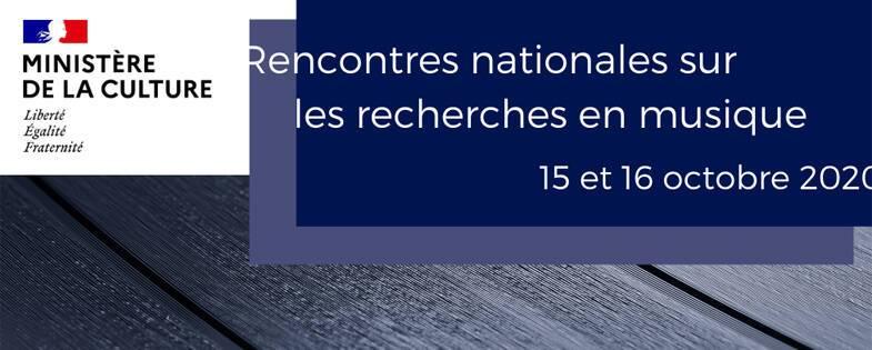 Bandeau Rencontres nationales Recherches en musique 2020