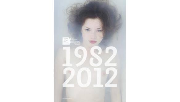 Les 30 ans de L'Ecole Nationale Supérieure de la Photographie d'Arles