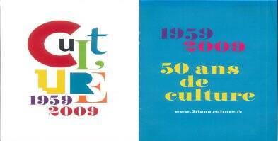 1959-2009. 50 ans de culture (2009)