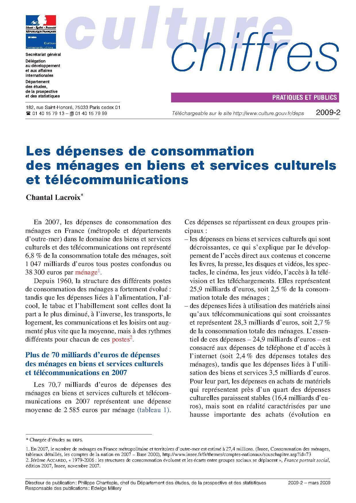 Les dépenses des ménages en biens et consommations culturelles et télécommunications