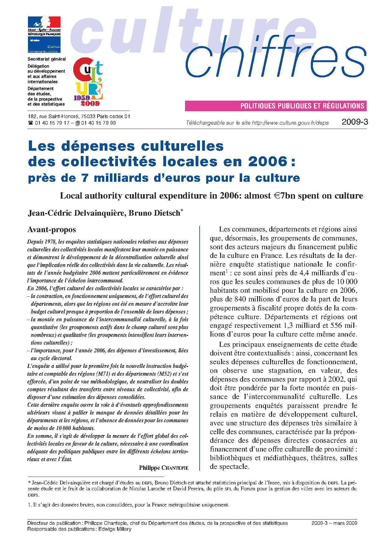 Les dépenses culturelles des collectivités locales en 2006 : près 7 milliards d'euros pour la culture