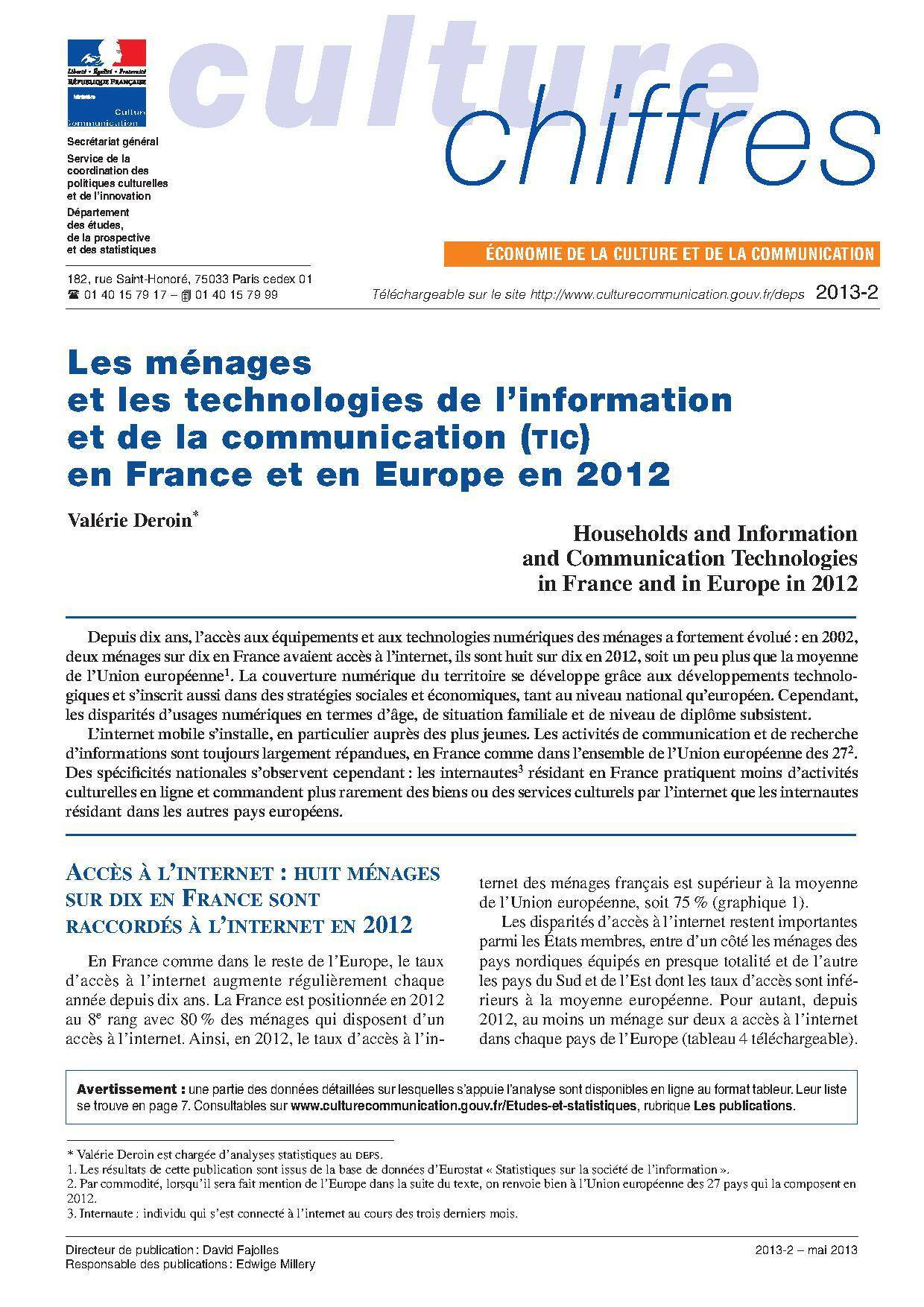 Les ménages et les technologies de l'information et de la communication en France et en Europe en 2012