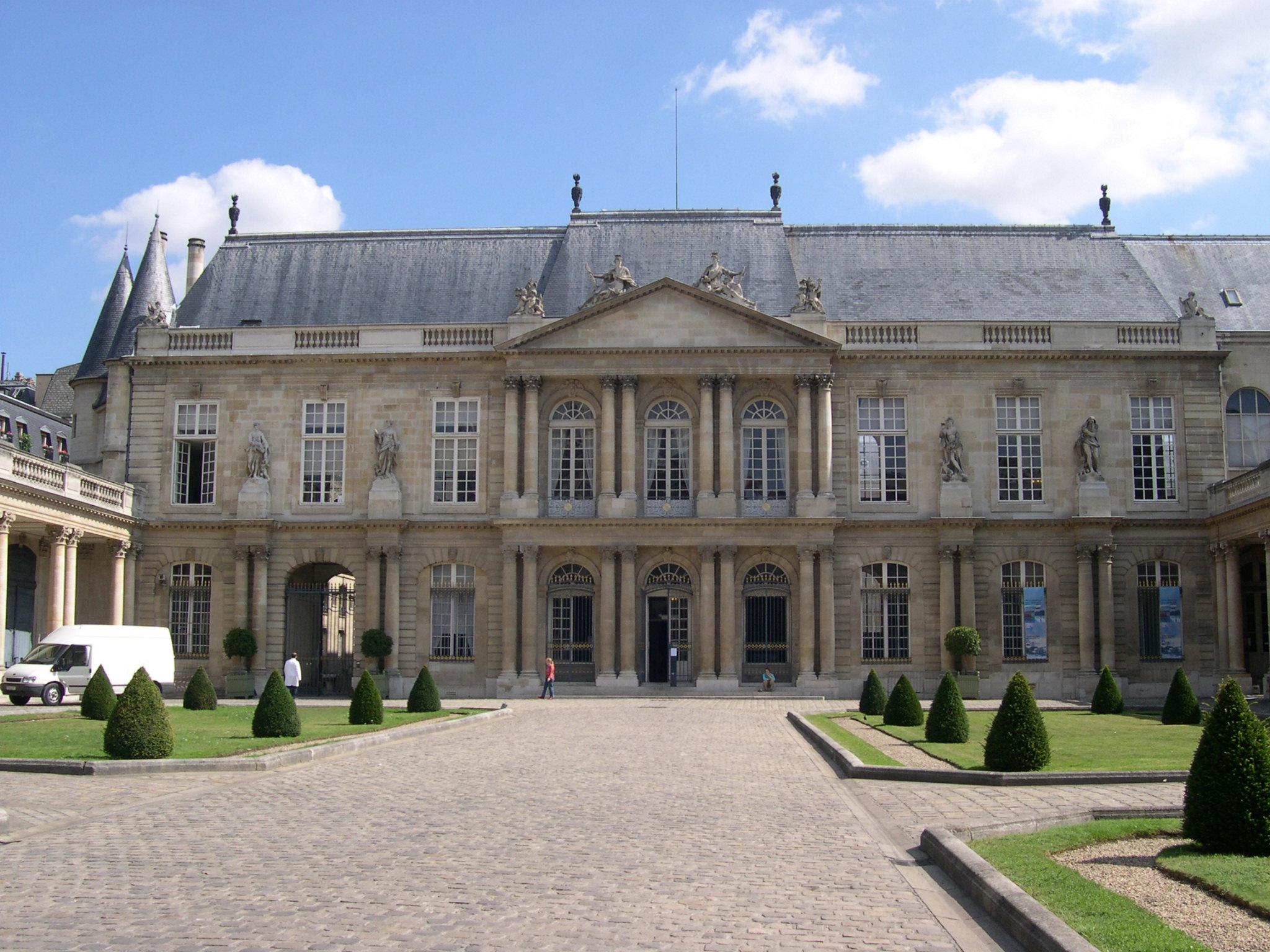 Archives nationales - site de Paris