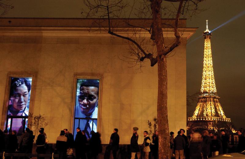 Vue de nuit du Palais de Tokyo, site de création contemporaine
