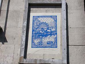 Accroche urbaine. Regards croisés. Rue guibal, Marseille (cl. S. Grange)