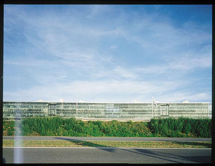 Ruedi Baur - Intégral Ruedi Baur & Associés - Sans titre - 1997 - Ecole supérieure d ingénieurs en systèmes industriels avancés à Valence