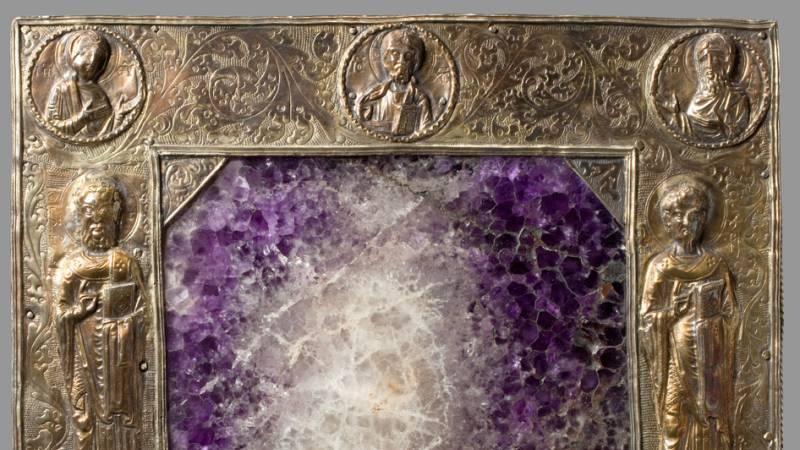 Autel portatif en améthyste 16°siècle - Trésor de la cathédrale Saint-Jean à Lyon