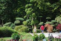 Parc de La Source
