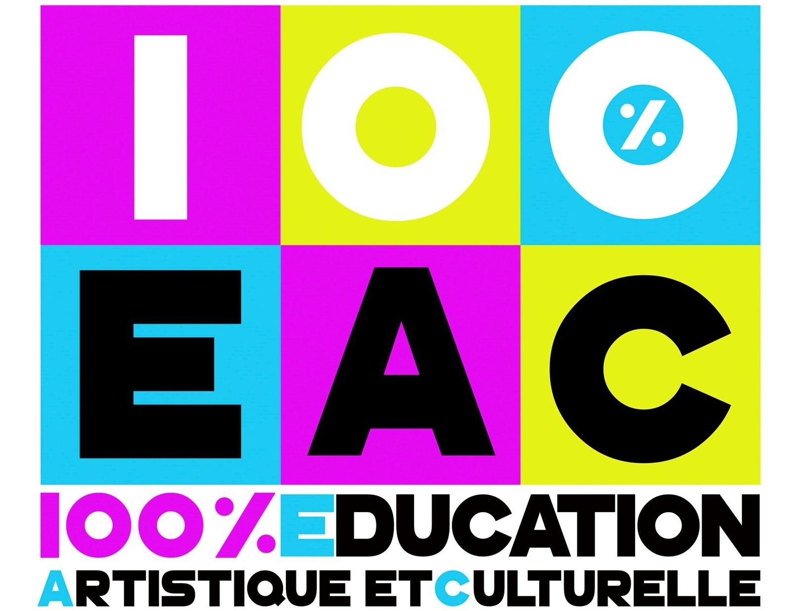 Logo 100% EAC