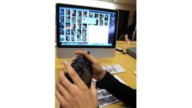 Visuel foramtion UPJV - photo numérique
