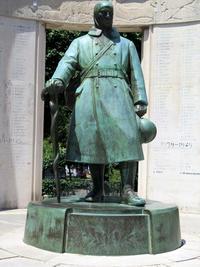 Monument aux morts de Pézenas (34). Détail