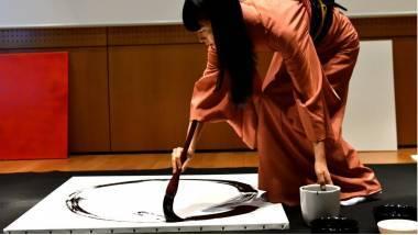 Yukako Matsui