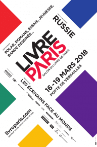 Affiche Salon Livre Paris 2018