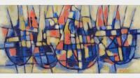 Jean Le Moal, Souvenir du Crotoy, 1954, huile sur toile, 42x81,5 cm, collection particulière